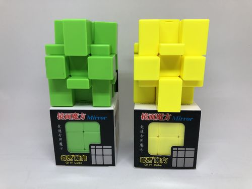 QiYi Mirror Blocks