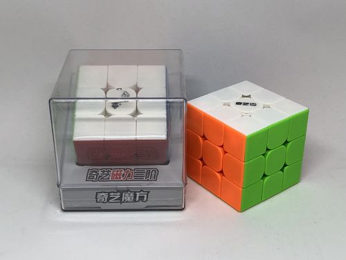 QiYi MS Magnetic 3x3