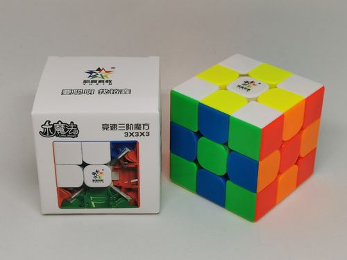 YuXin Little Magic M 3x3